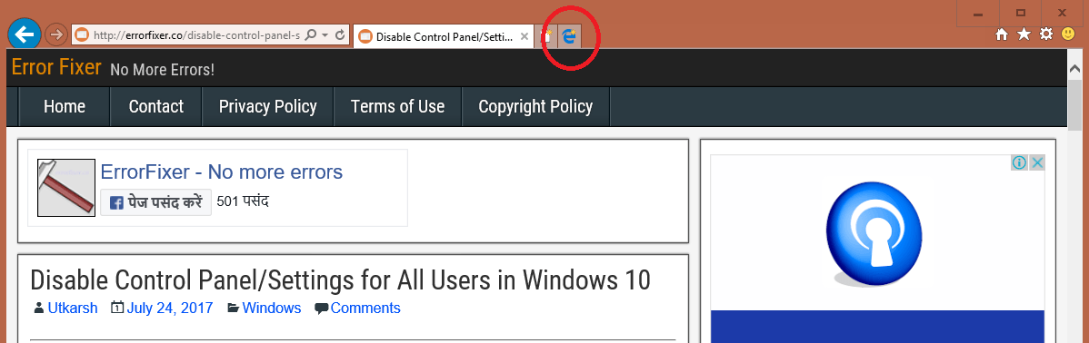 Remove Open Edge Tab in Internet Explorer in Windows 10